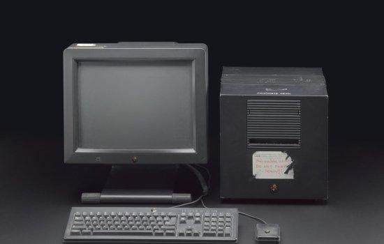 NeXT cube computer