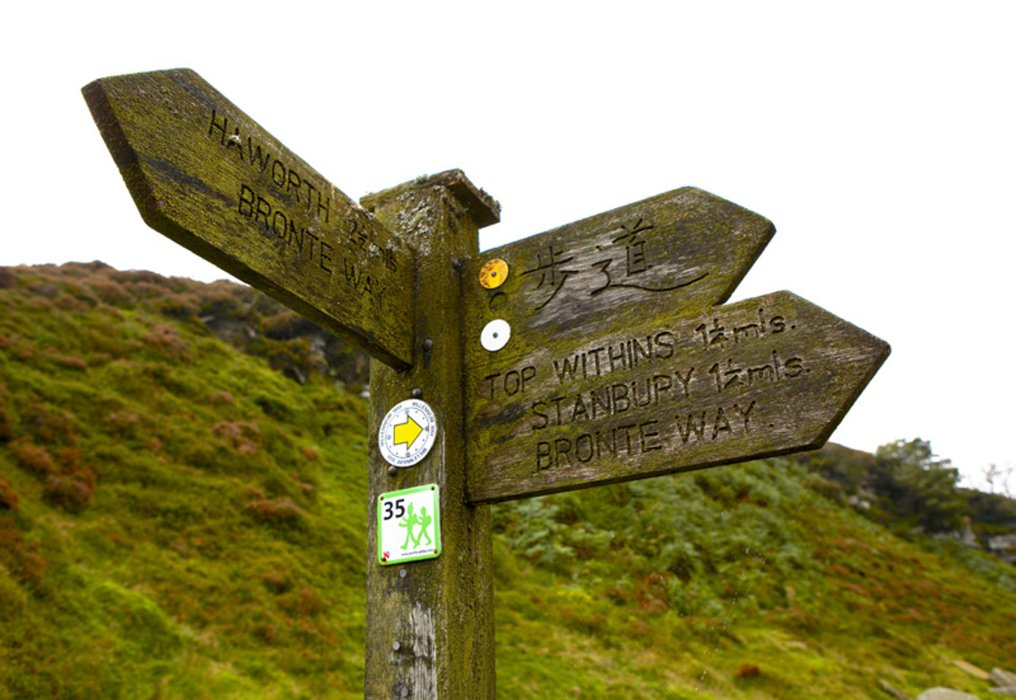 Walk the Brontë Way and see some of Yorkshire's most spectacular countryside