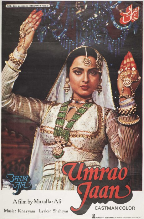 Umrao Jaan featuring Rekha, 1981, Muzaffar Ali, Science Museum Group collection