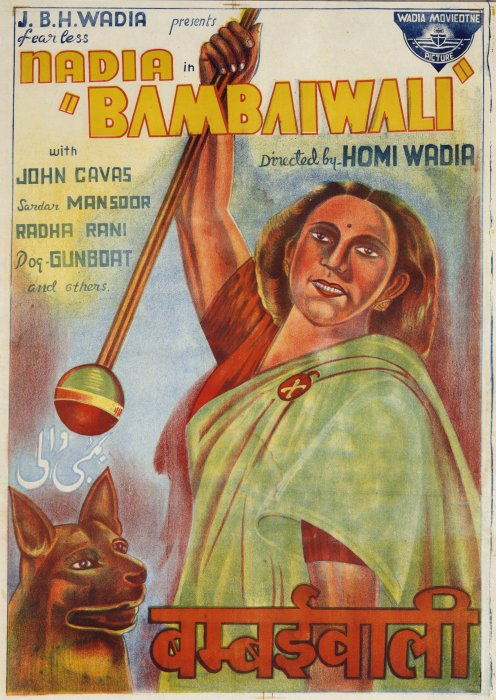 Bambaiwali featuring Fearless Nadia, 1941, Homi Wadia, Irna Qureshi Collection